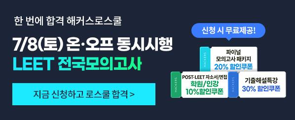회원가입 시 여행영어 교재+인강 무료!